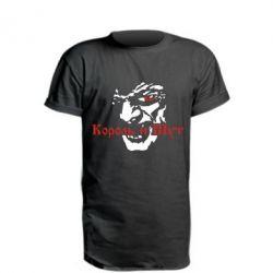 Удлиненная футболка Король и Шут