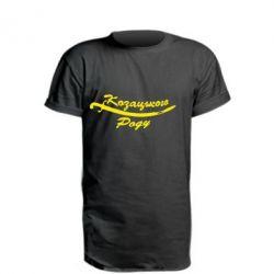 Подовжена футболка Козацького роду