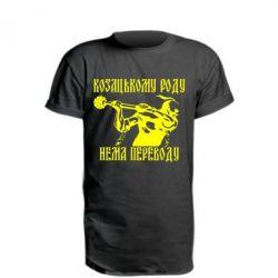Удлиненная футболка Козак з булавою - FatLine