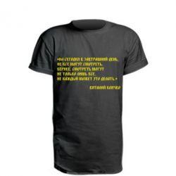 Удлиненная футболка Крылатая фраза Виталия Кличко