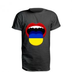 Подовжена футболка Language of Ukraine