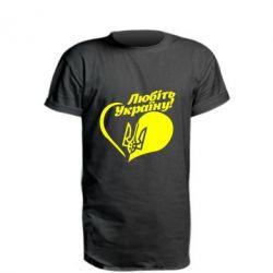 Подовжена футболка Любіть Україну