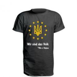 Удлиненная футболка Ми є народ!
