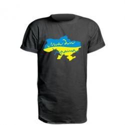 Удлиненная футболка Мій дім - Україна! - FatLine