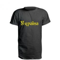 Подовжена футболка Напис Україна