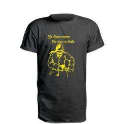 Удлиненная футболка Не бійся чорта - FatLine