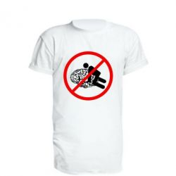 Удлиненная футболка Не люби мне мозг!