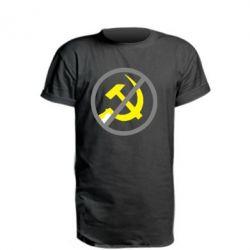 Удлиненная футболка Нет совку! - FatLine