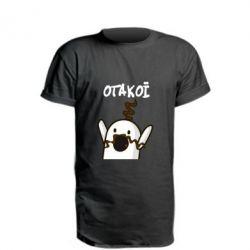 Подовжена футболка Ничоси козак - FatLine