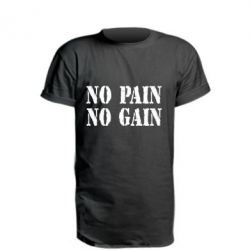 Удлиненная футболка No pain no gain logo
