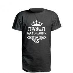 Удлиненная футболка Павел Батькович - FatLine