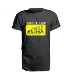 Удлиненная футболка Пиволюция