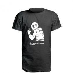 Удлиненная футболка Привет кентам - FatLine