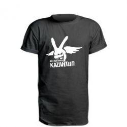 Удлиненная футболка Республика Казантип