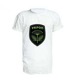 Подовжена футболка Шеврон Кропу