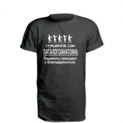 Удлиненная футболка Страшный сон паталогоанатома