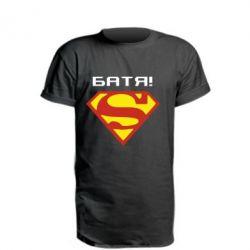 Подовжена футболка Super Батя