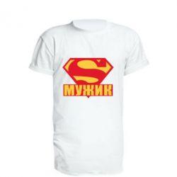Купить Удлиненная футболка Super-мужик, FatLine
