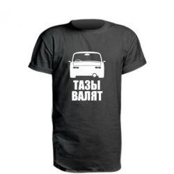 Подовжена футболка Тазы Валят Лого