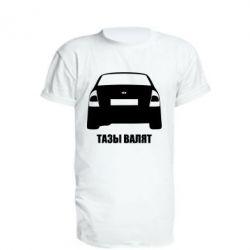 Удлиненная футболка Тазы Валят - FatLine