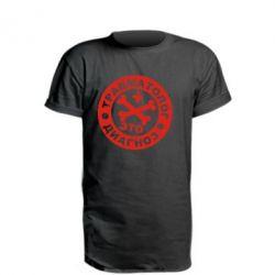 Удлиненная футболка Травматолог это диагноз