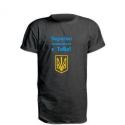 Удлиненная футболка Україна починається з тебе (герб) - FatLine