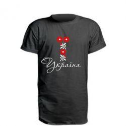 Подовжена футболка Україна вишиванка