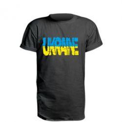 Подовжена футболка Ukraine