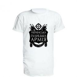Подовжена футболка Українська Галицька Армія