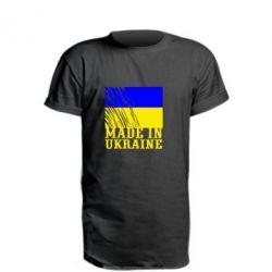 Подовжена футболка Виготовлено в Україні