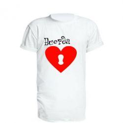 Купить Удлиненная футболка Всегда вместе 2, FatLine