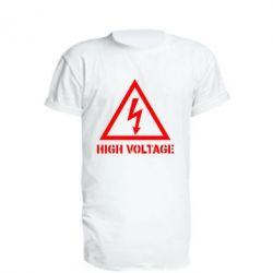 Купить Удлиненная футболка Высокое напряжение!, FatLine