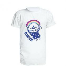 Удлиненная футболка Вжух!, FatLine  - купить со скидкой