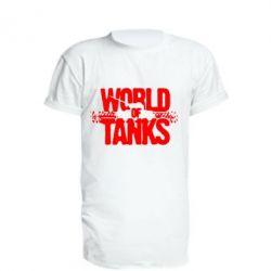 Подовжена футболка WOT гусениці