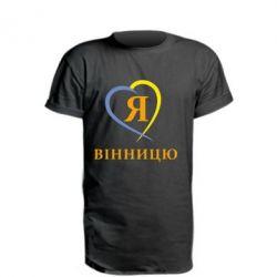 Удлиненная футболка Я люблі Вінницю - FatLine