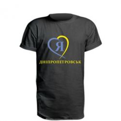 Удлиненная футболка Я люблю Дніпропетровськ - FatLine