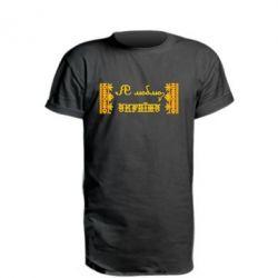 Удлиненная футболка Я люблю Україну (вишиванка) - FatLine