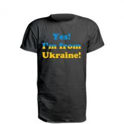 Удлиненная футболка Yes, I'm from Ukraine - FatLine