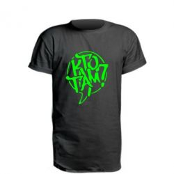 Удлиненная футболка Жека Кто там?