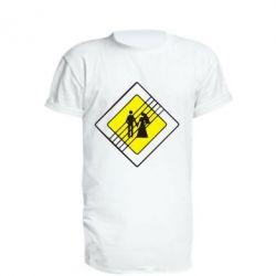 Удлиненная футболка знак свадьбы - FatLine