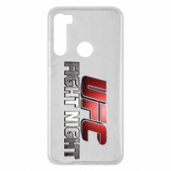 Чохол для Xiaomi Redmi Note 8 UFC Fight Night