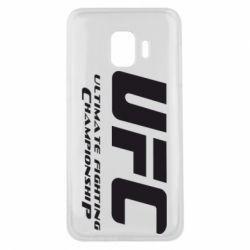 Чехол для Samsung J2 Core UFC