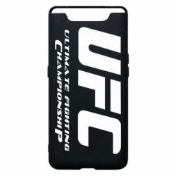 Чехол для Samsung A80 UFC