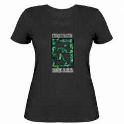 Женская футболка Уходя с работы старайтесь не бежать !