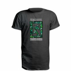 Удлиненная футболка Уходя с работы старайтесь не бежать !