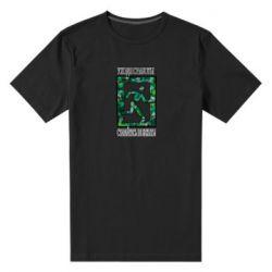 Мужская стрейчевая футболка Уходя с работы старайтесь не бежать !