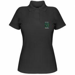 Женская футболка поло Уходя с работы старайтесь не бежать !