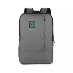 Рюкзак для ноутбука Уходя с работы старайтесь не бежать !