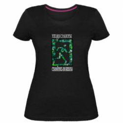 Женская стрейчевая футболка Уходя с работы старайтесь не бежать !