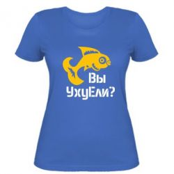 Женская футболка УхуЕли? - FatLine
